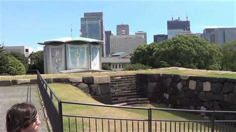 giardini imperiali tokyo tokyo giappone giardini imperiali