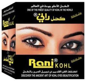 Eyeliner Rani Kajal souq rani kohl kajal arabian finest beautification