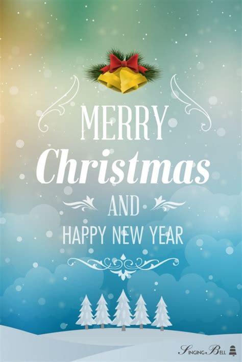 merry christmas christmas song  kids
