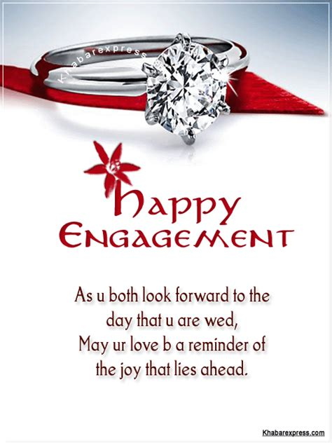 Wedding Congratulations Animation by Congratulation On Your Engagement Animated