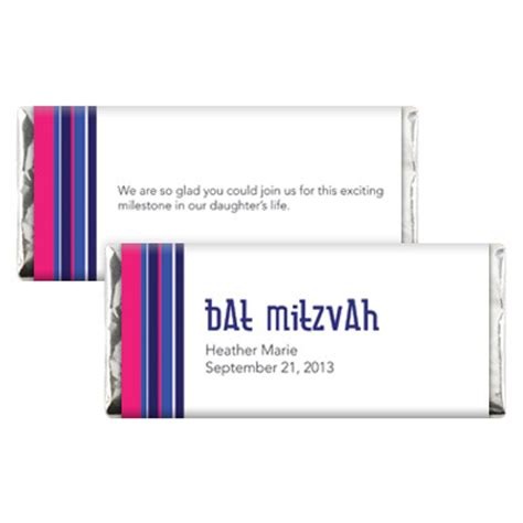 bat mitzvah and bar mitzvah candy wrappers