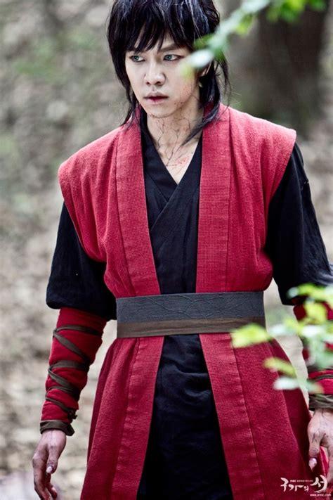 drakorindo gu family book gu family book choi kang chi korean drama pinterest