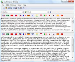 Canopy Meaning In Hindi by Pics Photos Translate English Hindi