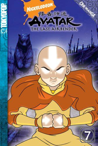 Avatar The Last Airbender Vol 5 avatar the last airbender usa