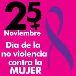 25 frases para el 25 de noviembre cada 25 de noviembre se recuerda el vil asesinato de las