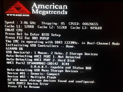 reset bios virus startup american megatrends screen tech support guy