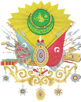 Ottoman Coat Of Arms General World History Favorite Flag