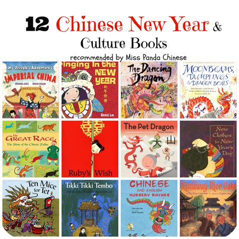children s book on new year 12 new year and culture books 171 miss panda