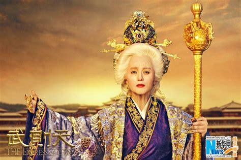 The Will Of The Empress the empress of china 武媚娘传奇 c drama review