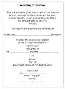 wedding invitation card text muslim wedding invitation wordings muslim wedding wordings