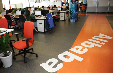 alibaba usa office alibaba to fund acquisitions companies chinadaily com cn