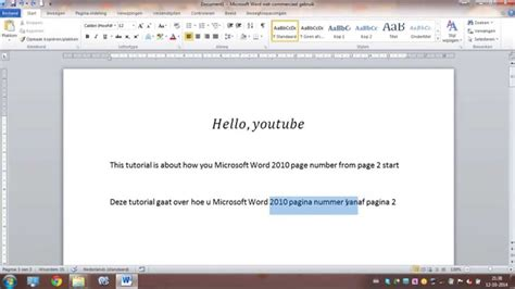 youtube tutorial microsoft word 2010 microsoft word 2010 tutorial how you page nummer from page