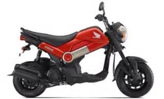 Honda Bike Price In Up Honda Navi Kaysons