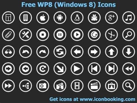Free WP8 Icons - Download