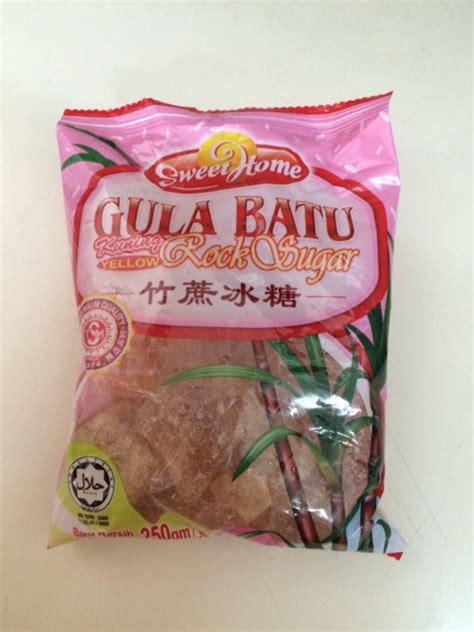 Gula Batu Murni 250 Gram tsm gula batu tebu sugarcane rock sugar 竹蔗冰糖 250g per
