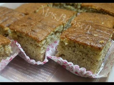 Banana Cake Cake Pisang resep kue pisang banana cake