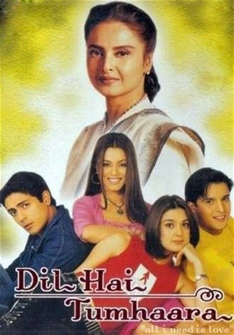 film india dil hai tumhara 17 best images about foreign language films on pinterest