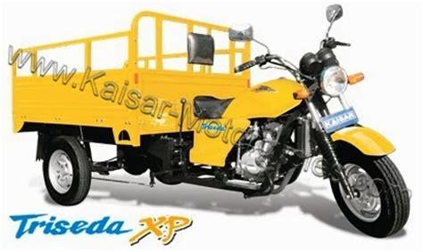 Tas Tangki Eiger motor kaisar roda tiga new triseda standar cp xp update