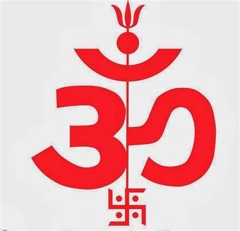 hindu god om 103 best images about om on pinterest hindus ohm symbol