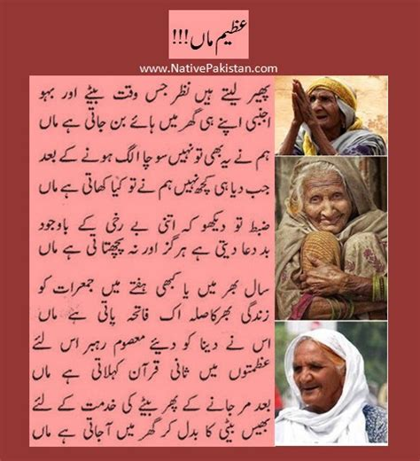 day song urdu poetry on in urdu day poems urdu