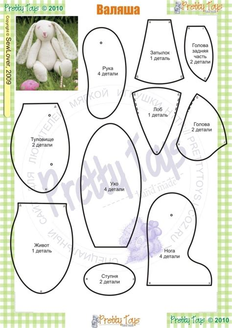 pin easter bunny patterns my on pinterest conejo bunny rabbit pattern anybody here read russian
