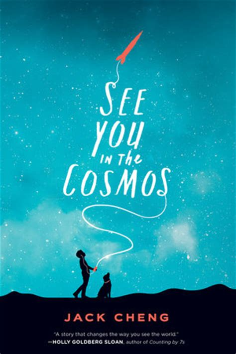 See You In The Cosmos Hc Cheng 1 new books quot see you in the cosmos quot
