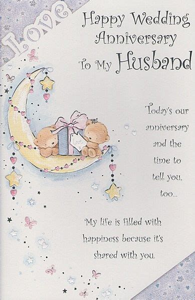 My Husband In Heaven     Anniversary Cards, Husband