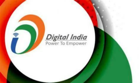 india 2015 theme digital india to be theme of international children s
