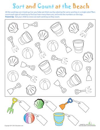 beach pattern worksheet sort and count at the beach worksheets count and beach
