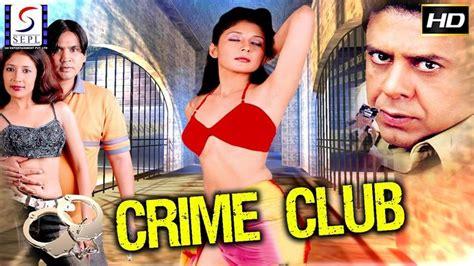 mafia jung hindi dubbed watch movies online de 20 b 228 sta id 233 erna om hindi movies p 229 pinterest