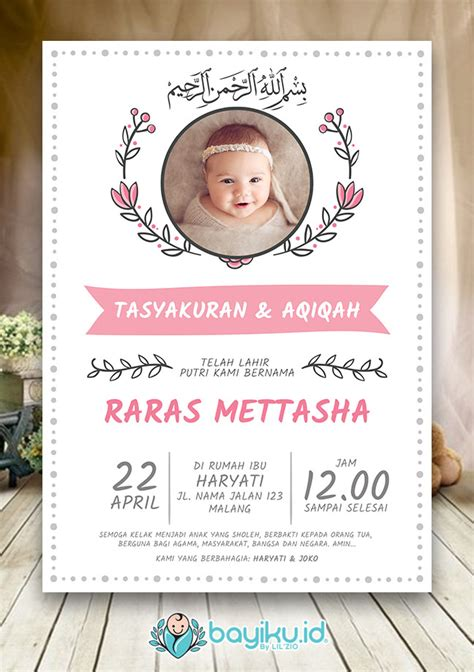 desain kartu undangan pdf template desain kartu undangan aqiqah 2