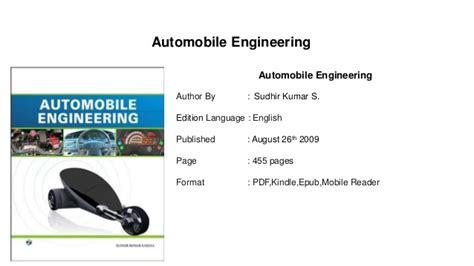 automobile engineering book pdf free nodeblogs