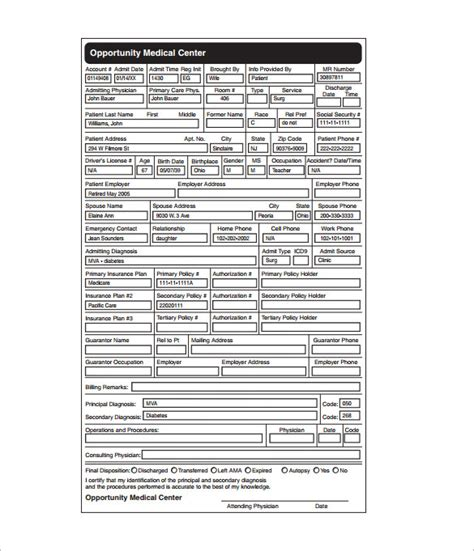 sle medical sign in sheet template basic appointment