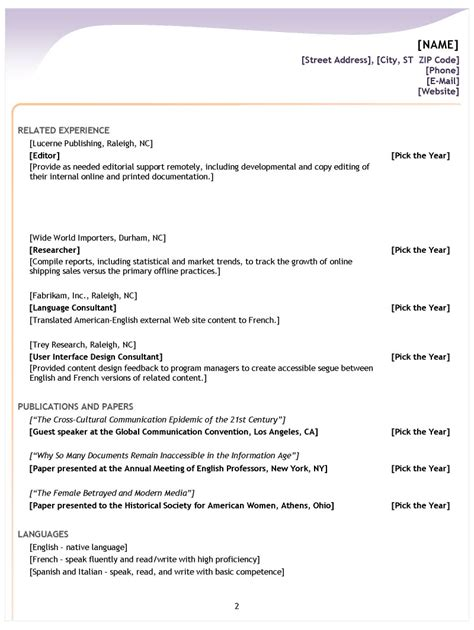 pin combination resume format on