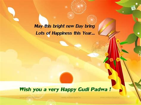 happy new year may this year bring wishing you a happy ugadi may this year brings lots