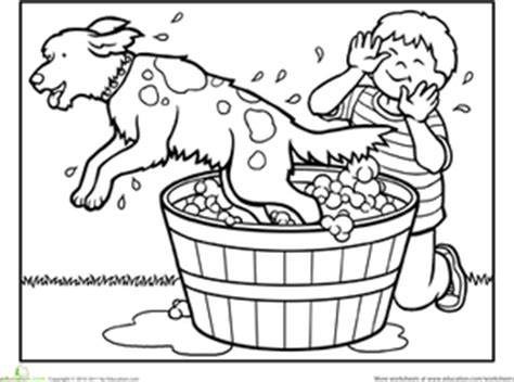 color the dog at bath time worksheet education com