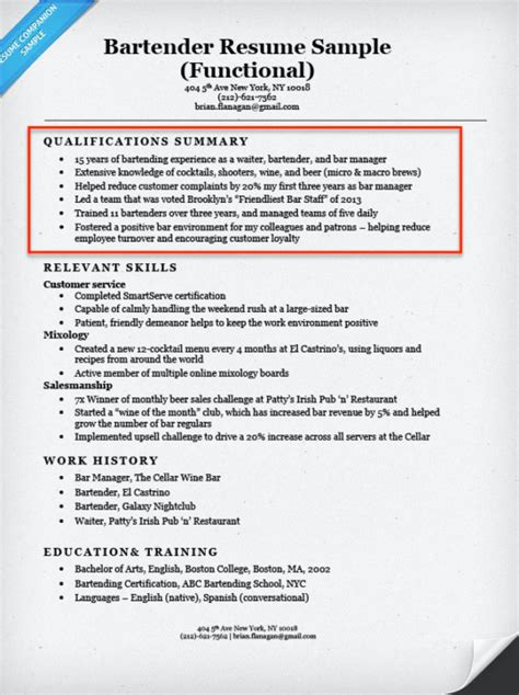 writing resume profile summary