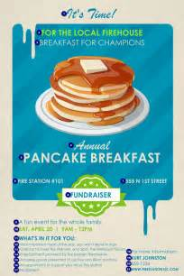 pancake breakfast ticket template 8 best images of pancake printable template pancake