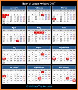 2018 Calendar Japan Bank Of Japan Holidays 2017 Holidays Tracker