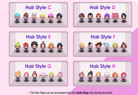 Hair Styler H   IMO: The World of Magic Wiki   FANDOM