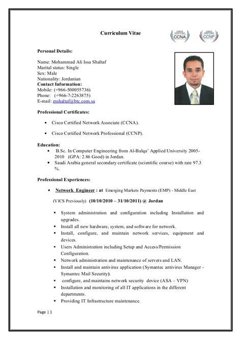 junior network administrator resume 100 junior network administrator resume resume resume summaries exles after a