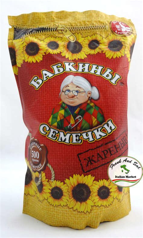 Sunflower Seeds 500gr babkiny semechki sunflower seeds roasted