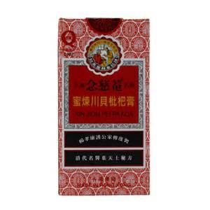 Koas Xoxo Kuas Makeup 1pcs nin jiom pei pa koa herbs loquat honey extracts 300ml ebay