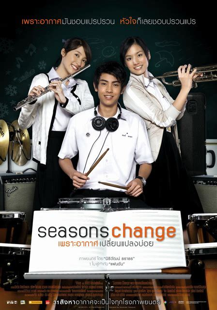 film comedy romance thailand terbaru seasons change เพราะอากาศเปล ยนแปลงบ อย