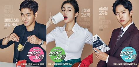 dramacool revolutionary love ep 13 drama korea revolutionary love ep 1 subtitle indonesia
