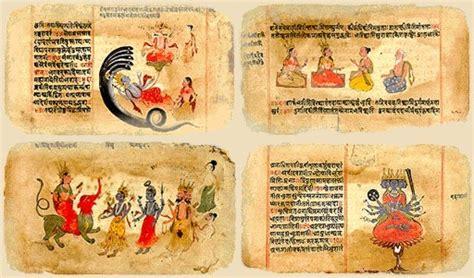 libro mitologicas i lo philosophica enciclopedia filos 243 fica on line voz la filosof 205 a en la india