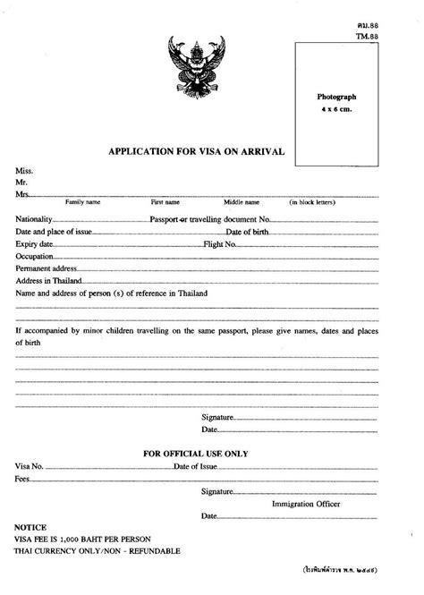Invitation Letter For Visa On Arrival Thailand
