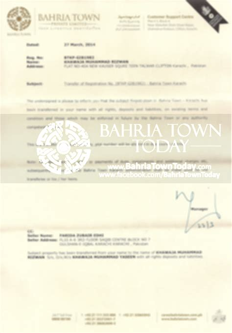Motorcycle Transfer Letter Karachi Bahria Town Karachi Btk Transfer Of Registration Title Document Bahria Town Today