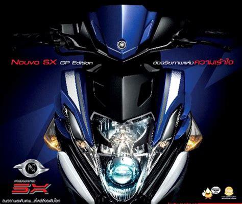 Lu Projector Xeon Gt 125 yamaha nouvo sx segera hadir di indonesia merdeka