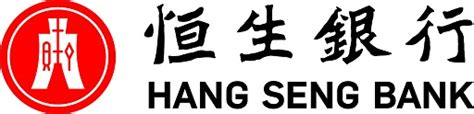 hang seng bank hang seng bank employment opportunities 5 available now